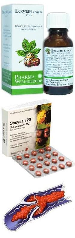 эскузан инструкция по применению цена таблетки отзывы - фото 2