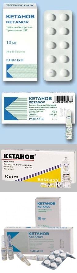 Кетанов инструкция по применению таблетки для детей