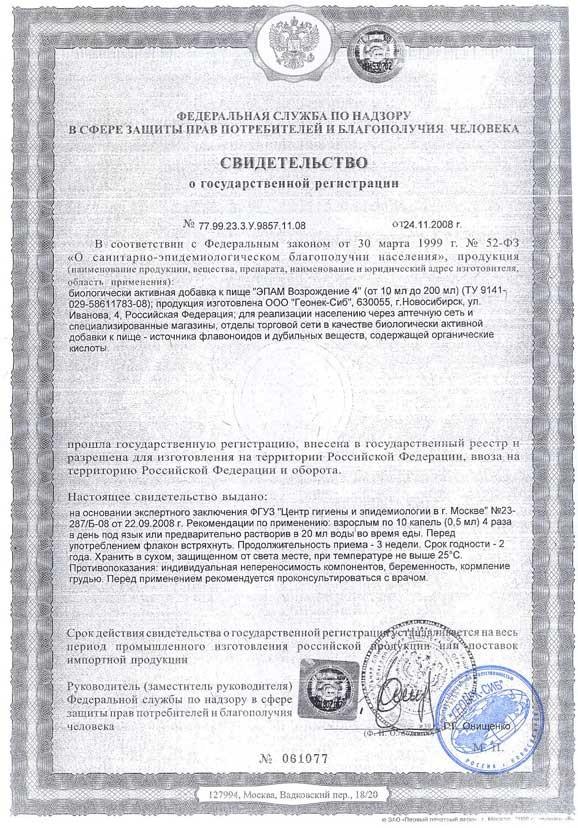 Анализы при псориазе в Кирове