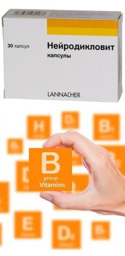нейродикловит инструкция по применению цена таблетки цена