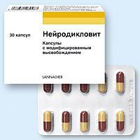 Какие витамины колят вместе с диклофенаком