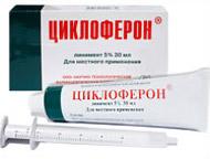 Гентамицин уколы инструкция по применению в гинекологии