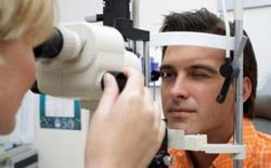 Фото современных очков для зрения