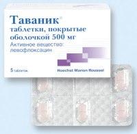 Таланик антибиотик инструкция цена