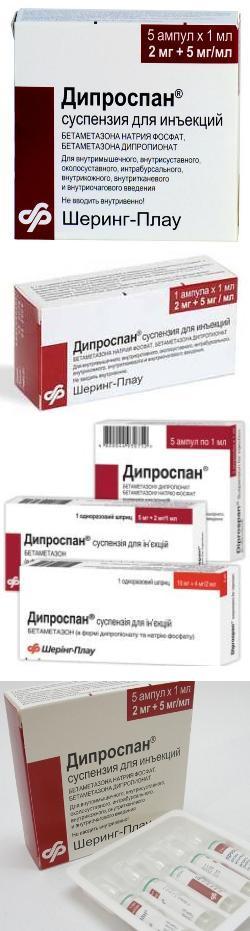 Глюкокортикостероиды для внутривенных инъекций тренировка кардио кленбутерол