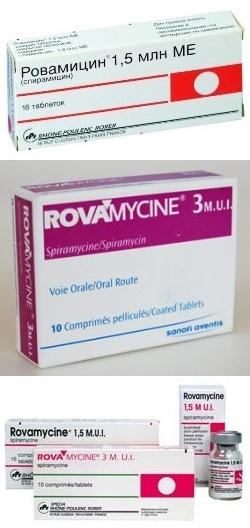Ровамицин при гинекологии отзывы