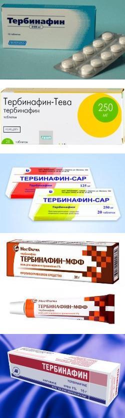 Тербинафин (Terbinafinum)- описание вещества, инструкция, применение, противопоказания и формула.