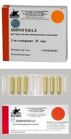 Пирогенал таблетки инструкция по применению