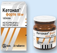 кетопрофен таблетки состав инструкция по применению - фото 4