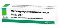 Свечи от геморроя метилурацил