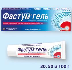 кетопрофен гель инструкция по применению цена
