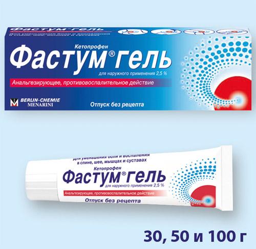 Диклак 50 г гель: цена, инструкция, отзывы, купить в украине: киев.