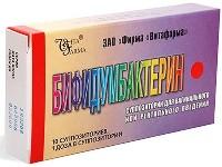 бифидумбактерин суппозитории инструкция по применению