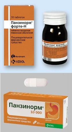 Панзинорм инструкция по применению цена отзывы отзывы врачей.