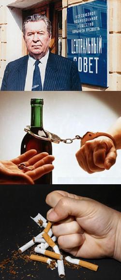 лечение алкоголизма в нижнем новгороде отзывы 39