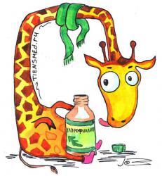 Хлорофиллипт можно ли полоскать горло