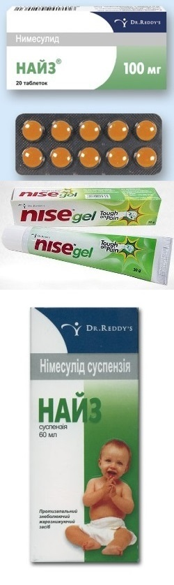 Способ применения обезболивающих таблеток Найз