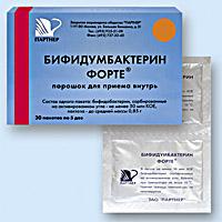 бифидумбактерин в пакетах инструкция по применению - фото 4