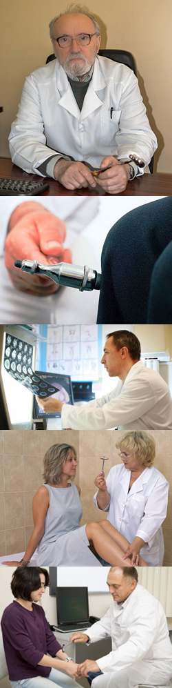Невропатолог. Что это за врач и что он лечит? Когда следует к нему обращаться? Что происходит на приеме?