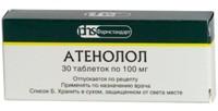 Бета-адреноблокаторы: список препаратов