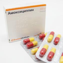 антибиотики в лечении паратонзиллярного абсцесса