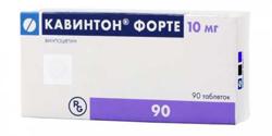 Кавинтон – инструкция по применению в таблетках и ампулах, механизм действия, противопоказания и отзывы
