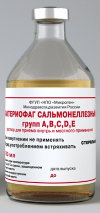 Альфа нормикс лекарство