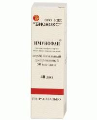 имунофан спрей инструкция по применению цена отзывы