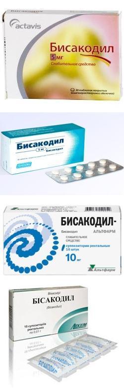 свечи бисакодил инструкция по применению цена украина img-1