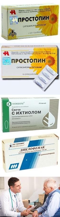 попов лечение простатита
