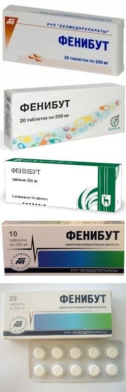 фенибут инструкция по применению цена в днепропетровске
