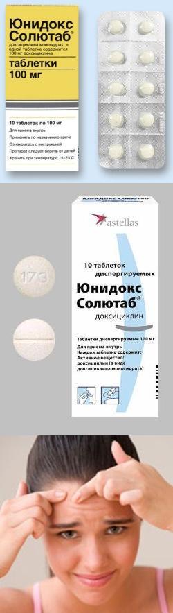 тардокс таблетки инструкция - фото 3