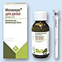 мотилиум для детей инструкция по применению сироп img-1