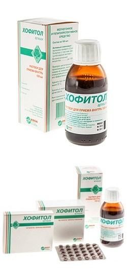 Сколько стоит лекарство хофитол