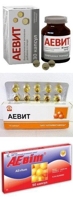 Витамин Е Уколы Инструкция По Применению - фото 9