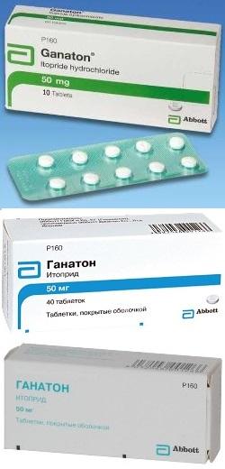 Таблетки ганатон инструкция по применению цена отзывы аналоги