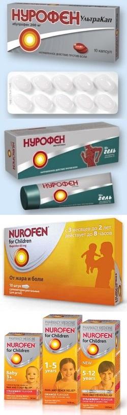 Нурофен сколько таблеток в день можно