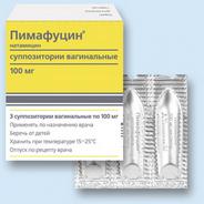 Молочницам лечение таблетками