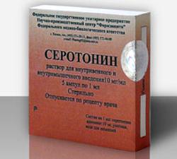 Сиротин таблетки инструкция