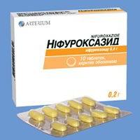 нифуроксазид инструкция по применению цена в россии