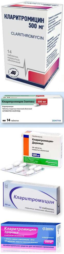 Рифаксимин: инструкция по применению, цена и отзывы - Medside