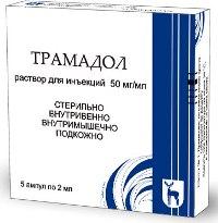 Промедол Таблетки Инструкция По Применению - фото 4