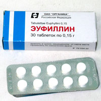 эуфиллин инструкция по применению в таблетках - фото 5