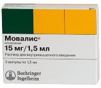 Мелоксикам инструкция по применению, таблетки от чего помогают
