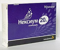 Нексиум Инструкция По Применению Цена В Украине - фото 7