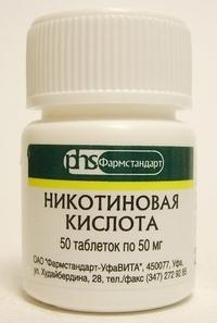 в3 никотиновая кислота инструкция по применению