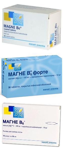 Таблетки б6