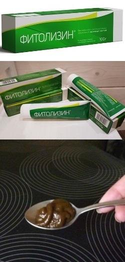 Паста от цистита фитолизин инструкция