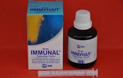 Иммунал цена в Томске от 335 руб., купить Иммунал, отзывы и инструкция по применению