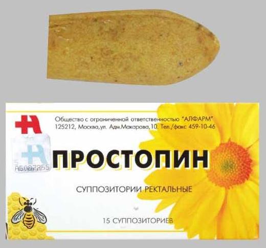 Простопин (свечи от простатита) - инструкция по применению ...